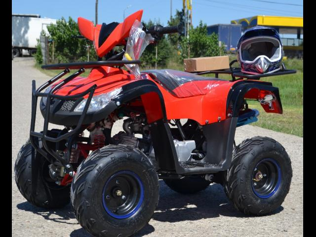 ATV Happy Bmw RS 125