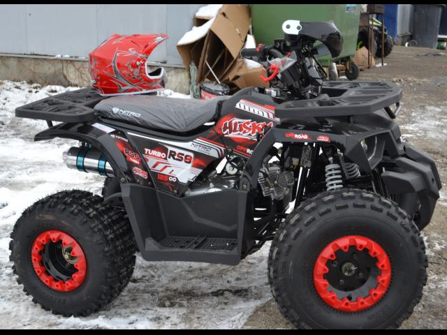 ATV TURBO SPORT HUSKY