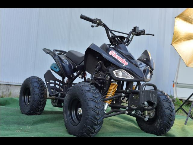 ATV Oferta Speedy M-7